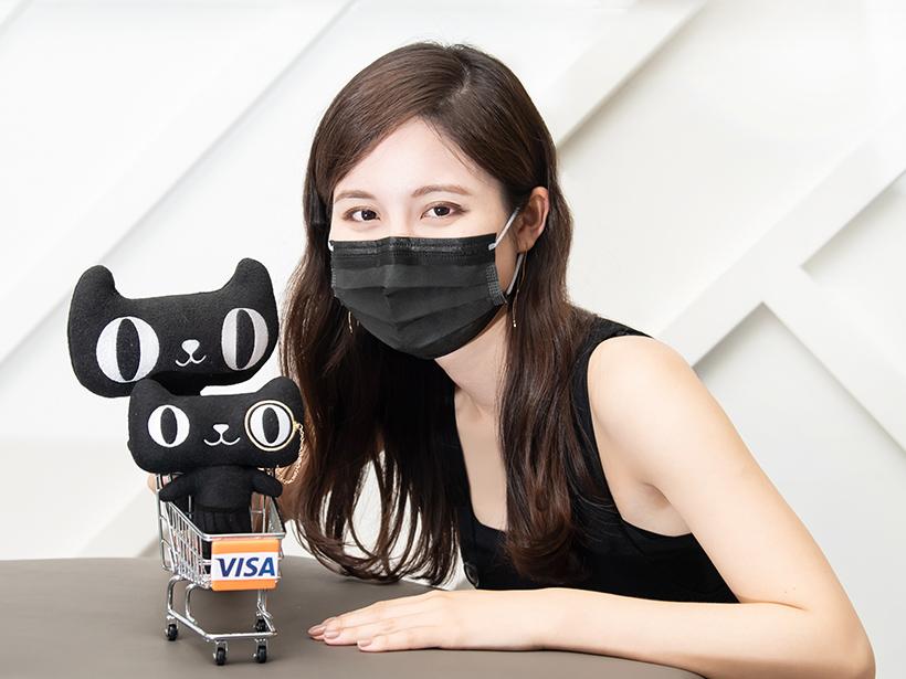 天貓淘寶雙11優惠 Visa DAY刷卡免3%優惠券天天發送